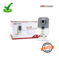 Hikvision DS-2CD242PF-I(W) 2mp Wi-Fi Alarm Pro Spy Cube Camera