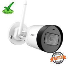 Imou IPC-G42P 4MP Spy Bullet Lite Wi-Fi Camera
