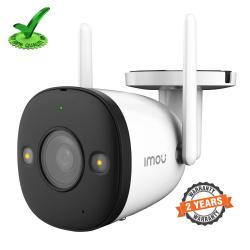 Imou IPC-F22FP 2mp 1080P Spy Outdoor IP67 Bullet 2E Wi-Fi Camera